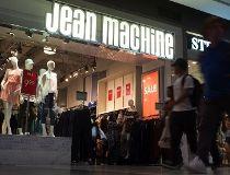 Jean Machine