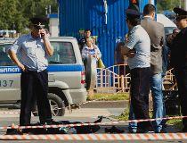 Siberia Russia Knife Attack