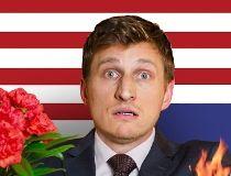 Help! I'm American