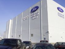 Oakville Ford Plant